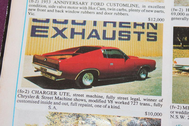Chrysler -charger -utility